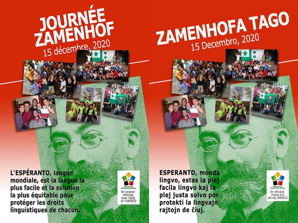 Zamenhof-tago